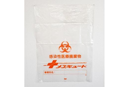 50L袋[感染性用]